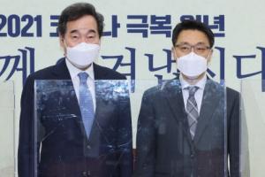 """'김학의 불법출금' 의혹 공수처 '1호 사건'되나...권익위 """"법…"""