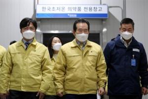 """정 총리 """"작년엔 K방역, 올해는 K접종…전세계 모범되겠다"""""""