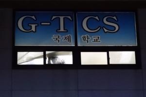 IM선교회서 또… 광주 TCS국제학교서 합숙한 109명 확진