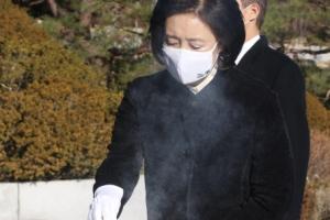 박영선 전 장관, 현충탑 참배