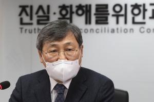 """정근식 진실화해위원장 """"한국전쟁 전후 민간인 희생, 이제 종합 조…"""