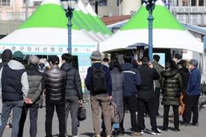 """""""집단감염 여파, 신규 확진 증가세""""...오늘 9시까지 398명 확진(…"""