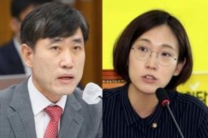 """정의 """"장혜영, 성추행 고소 안 한 건 자기결정권…존중해야"""" 친고…"""