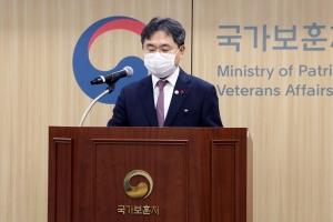 독립유공자 1500명 중 '가짜' 검증…김원웅 부모도 대상