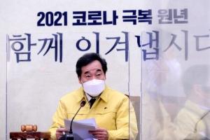 與, 4차 재난지원금 지급 공식화… '손실보상' 소급적용 않는다