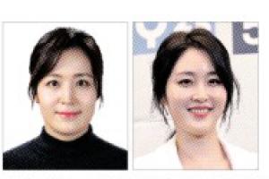 국내 최연소 국제 심판 출신 홍은아,  대한축구협회 첫 '여성 부회…