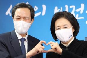 서울 지지율 6주 만에 뒤집혀…민주 32.4% VS 국힘 28.5%