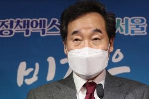 이낙연, '희망버스' 김진숙 측 면담…박병석은 검토 중