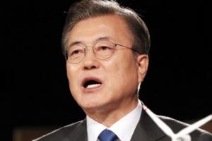 """靑 """"다보스 文 특별연설, 지멘스 등 글로벌 CEO들 호평"""""""