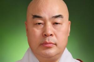 천태종 17대 종의회 의장에 무원 스님