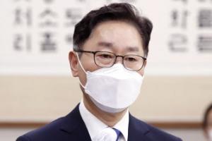 박범계도 野 동의 없이… '文정부 27번째 장관'