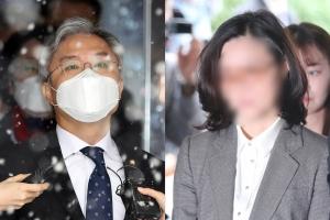 """""""그 서류는 연고대 위한 것""""…최강욱-정경심 문자가 유죄 증거"""