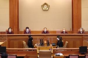 """헌법재판소 """"공수처 설립·운영법 합헌"""""""
