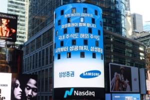 '동학개미 희비' 배당금 20조원 푼 삼성…3500억 줄인 현대차