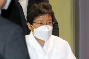 벌금·추징금 안 내고 버티는 박근혜…검찰, 환수방법 검토