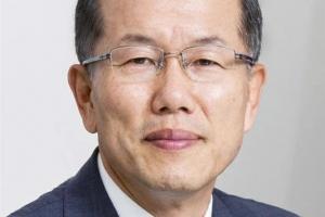 김유근 군인공제회 15대 이사장 취임