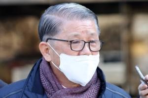 """최신원 회장 구속 탓 SKC 거래정지…""""현재 사업 운영에 지장 없다…"""