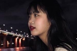 """'학폭 의혹' (여자)아이들 수진 활동 중단… """"당분간 5인 체제""""…"""