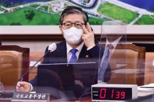 """LH 신도시 투기 의혹에 야당 """"변창흠 재임시 벌어진 일"""""""