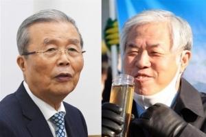 """""""정부방침 따를 수밖에 없다"""" 김종인, 3·1절 보수 집회 반대"""