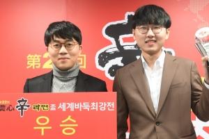 커제 꺾고 '올킬' 신진서 농심배 화려한 대미 장식