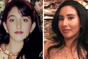 라티파 공주, 21년 전 납치 재수사 요청하며 전한 언니의 현재