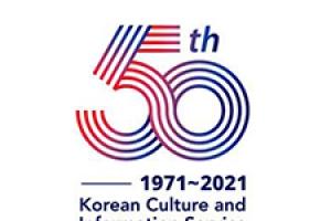 아시아 언론중심지 '홍콩→서울'로…외신통합지원센터 설립