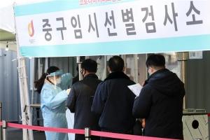 """""""이틀 연속 400명대"""" 코로나 신규확진 416명"""