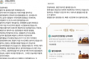 """""""'돈쭐' 낸다"""" 배고픈 형제에 공짜치킨…사장님 """"영업중단"""""""