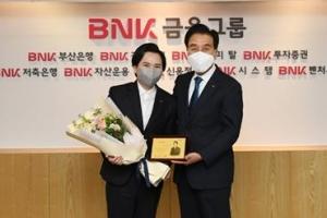 임형주, BNK금융 사회공헌 홍보대사