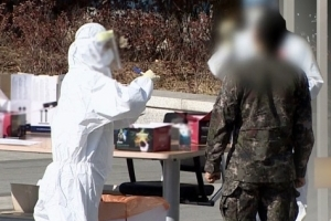 세종시 군부대서 5명 무더기 확진…200여명 전수검사