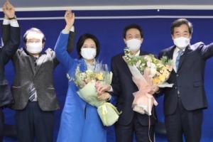 '본선 경쟁력' 박영선… 당원투표도 압승