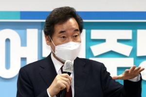 """이낙연, 윤석열 사퇴 관련 """"검찰개혁은 흔들림 없이"""""""