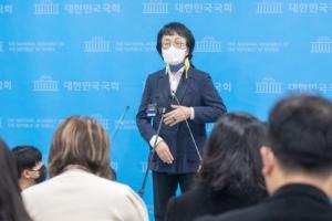 김진애 의원직 사퇴 배수진… 김의겸이 승계