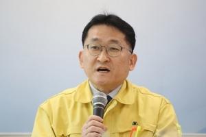 검찰, '김학의 사건' 차규근 출입국본부장 구속영장