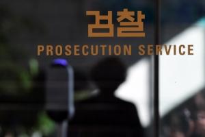 """野 """"수사청, 독재 앞잡이"""" 尹에 힘 싣기… 정계개편 신호탄 되나"""
