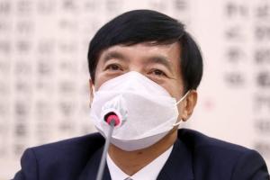 검찰, '김학의 사건' 이성윤·이규원 공수처에 이첩