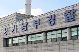 경찰, LH 직원들 광명·시흥 100억원대 땅 투기 의혹 수사 착수