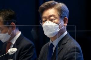 """이재명 """"문 정부의 총장 윤석열, 공무원 기준 따라 행동하길"""""""