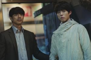 공유·박보검 주연 영화 '서복', 다음달 15일 OTT-극장 동시 공개…