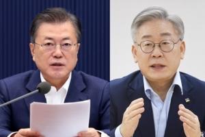 """文 호령…'작심' 이재명""""'사전 투기' LH 배신, 발본색원…"""