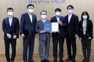신한생명·오렌지라이프 금소법 준수… '소비자 보호 완전판매' …