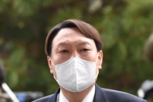 사퇴의사 밝히는 윤석열 검찰총장