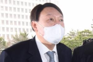 청와대, 윤석열 검찰총장 사의 받아들여