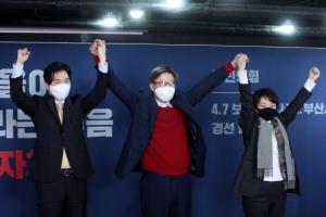 국민의힘 부산시장 후보 박형준, 신인 박성훈 2위로 이변