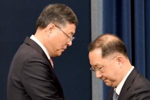'청와대 떠나는' 신현수 전 수석