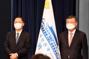 신현수 전격 교체… 새 민정수석은 '非검찰'