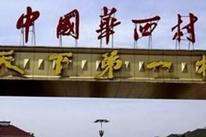 <김규환 기자의 차이나 스코프> 파산 위기에 몰리고 있는 중국 최고…