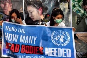 미얀마 군부, 美 은행에 예치된 1조 1000억원 옮기려다 美에 차단