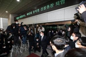"""대검 """"8일 조남관 주재 고검장회의…""""중수청 설치 등 논의"""""""